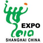 logo-expo-shangai