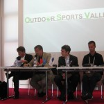 conference-de-presse-OSV