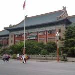 universite-sport-shanghai