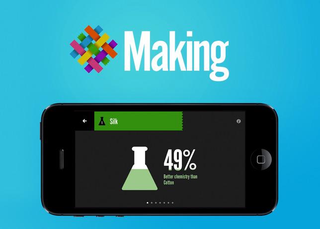 Making-App-Lead-Image_large